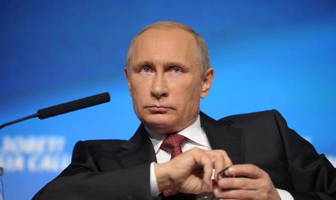 Владимир Путин назвал призна…