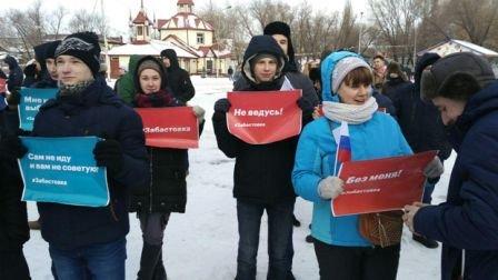 Урал решил проигнорировать призывы Навального