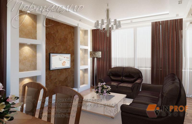 Дизайн интерьера уютных гостиных - Портфолио дизайнеры - Поиск интерьерных решений