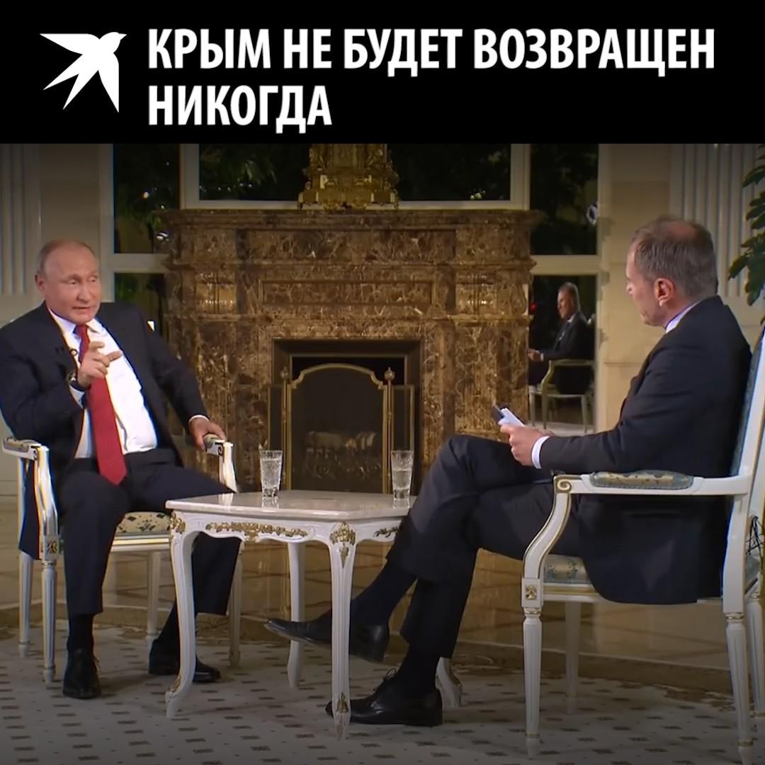 «Никого и ничего мы не раскачиваем». Владимир Путин ответил на все каверзные вопросы австрийского корреспондента
