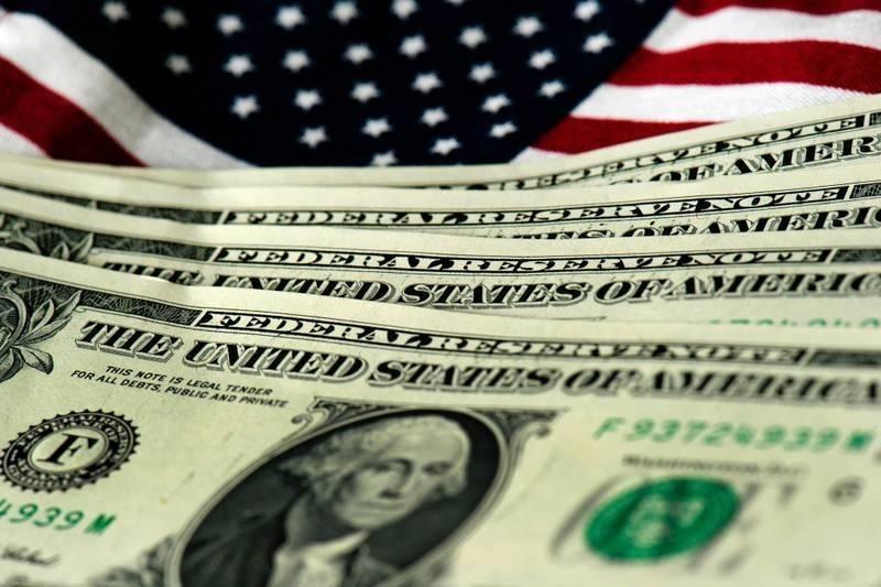 Россия продолжает избавляться от вложений в американский госдолг