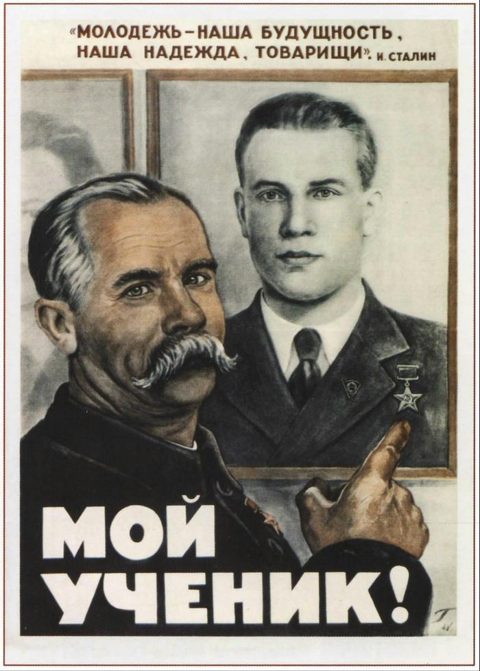 Советские плакаты. Пост 1.А вот и первый пост по теме советских плакатов.начать решил именно с трудовой агитации) Советские плакаты, работа, ссср, длиннопост