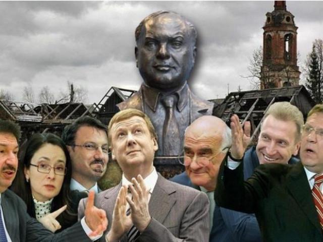 Либеральное правительство РФ…