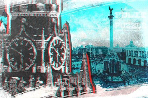 Разрыв связей с Москвой: Укр…