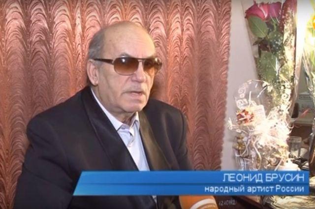 Скончался народный артист России Леонид Брусин