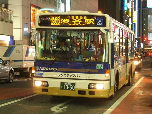 Культурный шок. Япония