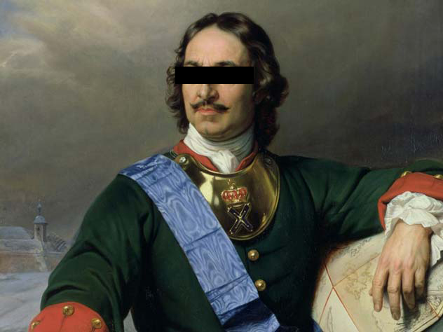 Тест: Угадайте русских правителей по портрету