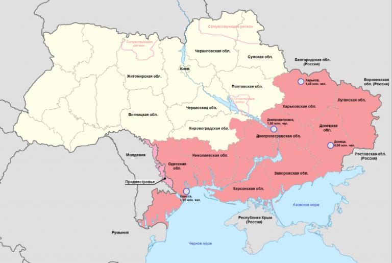 Почему Россия не признает ЛДНР в нынешних границах