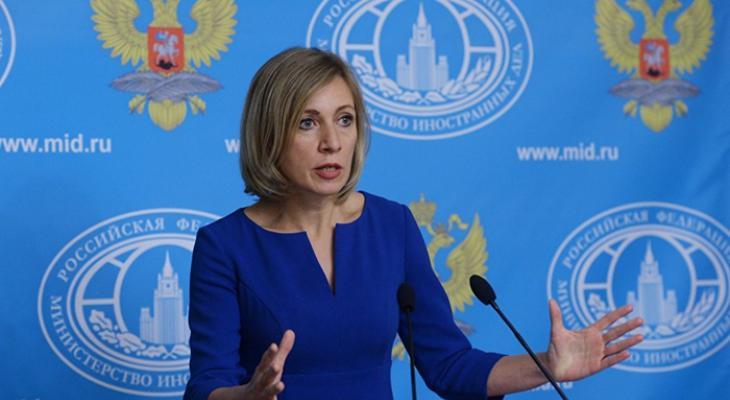 """""""Не дадим в обиду!"""": Захарова жестко высказалась о дискриминации русских людей на Украине"""