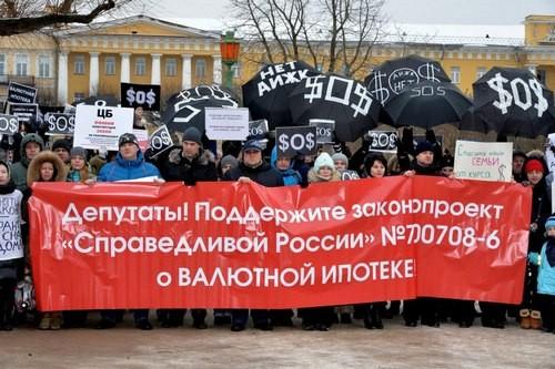 Сотни валютных ипотечников вышли на улицы Петербурга