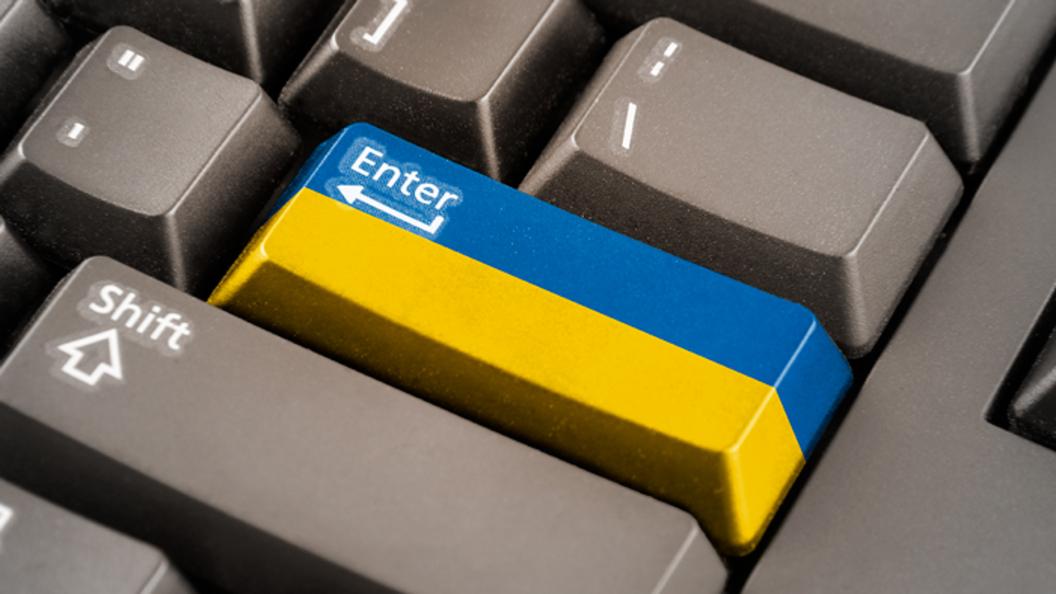 Россия и Украина открыли нов…