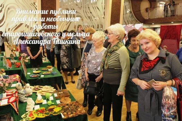 «Шумбрат, Мордовия!»: старошайговские частушки про футбол и Путина