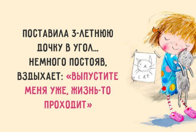 20 ДЕТСКИХ ПЕРЛОВ О ЖИЗНИ)))