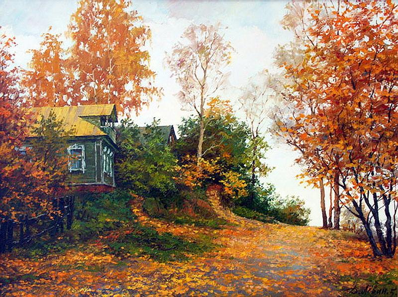Осень меняет так быстро наряды...осенние мотивы в творчестве Дмитрия Левина