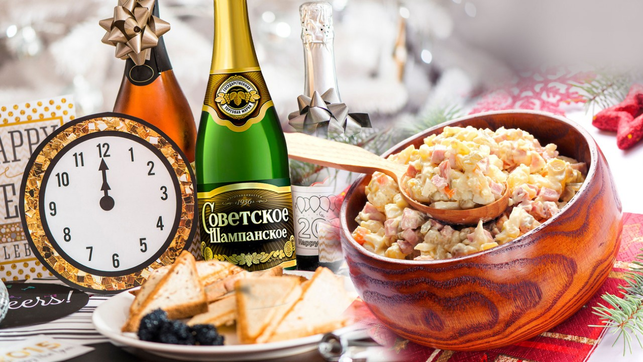 """Ёлка, оливье и """"Советское шампанское"""". Откуда пришли главные символы Нового года"""