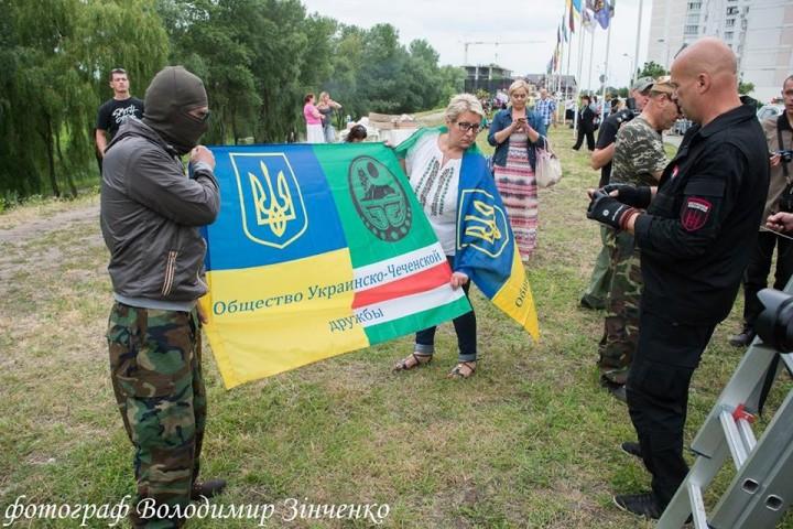1. Чеченская криминальная составляющая Украины 2. Англия и США – организаторы чеченских войн в России