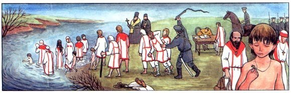 «Крещение Руси: факты против легенд и мифов»