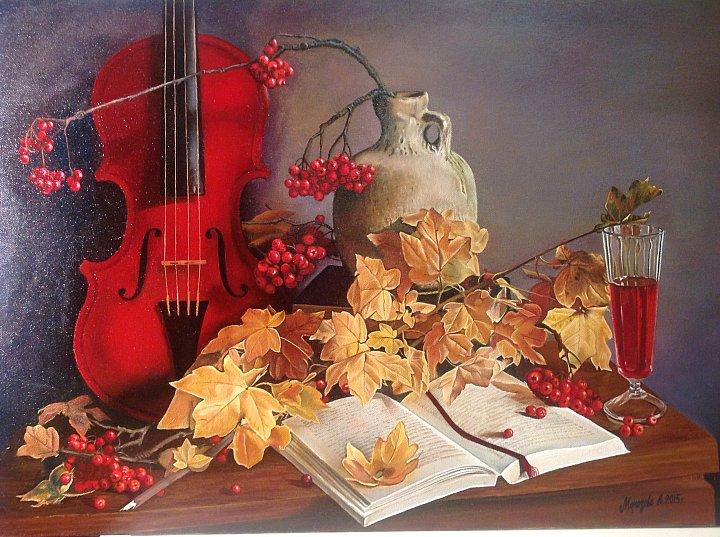 Осенняя мелодия для скрипки ~ Морозова Алла