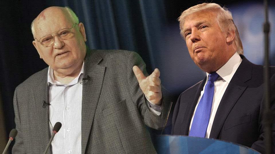 Горбачев осудил Трампа за вы…