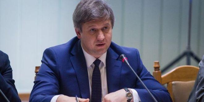 На Украине обезглавили минфин