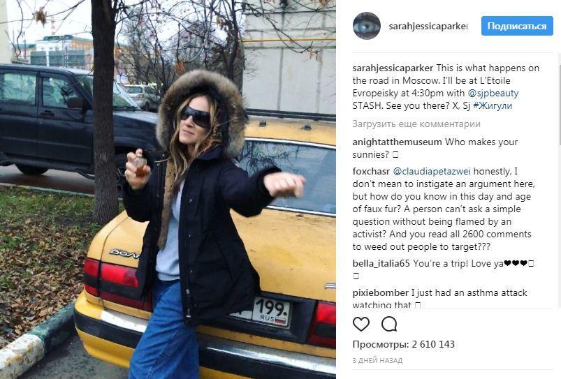 Сара Джессира Паркер: «Санкт-Петербург – самый красивый город, который мы когда-либо видели»
