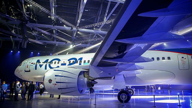 Разработка материала для крыла МС-21 подошла к финальной стадии.