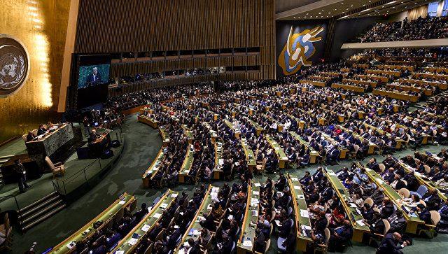 Более 50 стран подписали конвенцию о полном запрете ядерного оружия