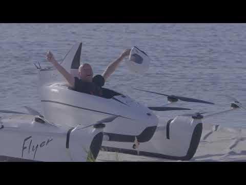 Представлен Kitty Hawk Flyer от Ларри Пейджа