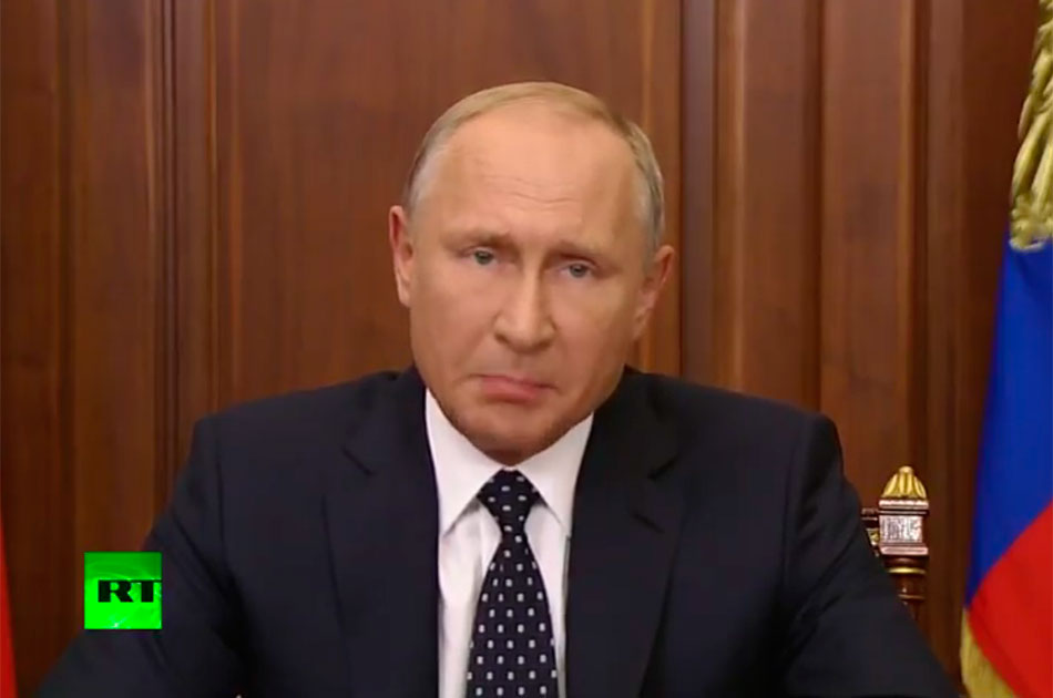 О чем сказал Путин