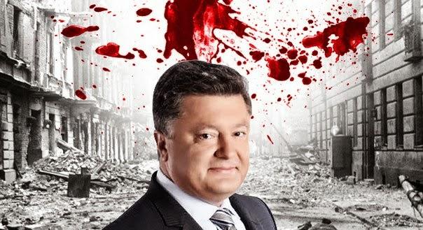 Запад заставляет Украину нач…