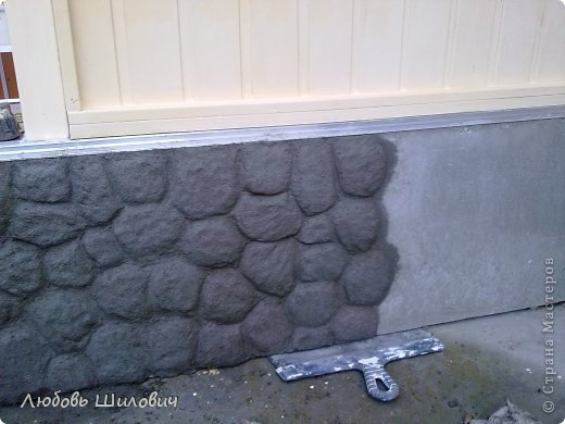 Мастер-класс Лепка Имитация природного камня на фундаменте  фото 3