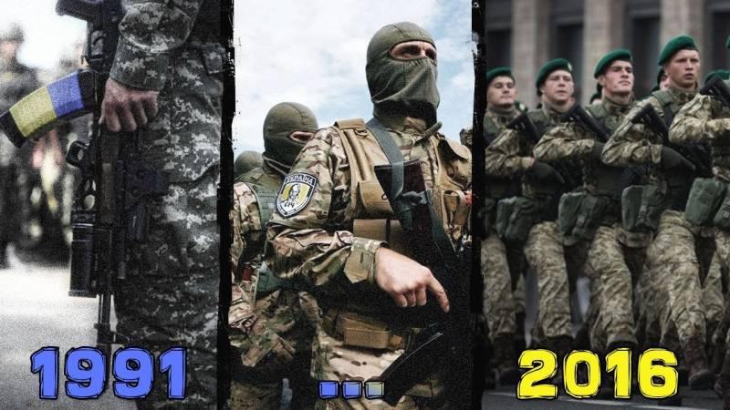 Украинская армия: из прошлог…