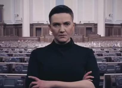 """Ба-бах! Що, всра*ыся?"": Савченко записала ""юмористический"" видеоролик"