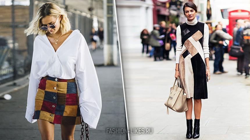 Модная осень: 8 образов из бабушкиного сундука, которые подчеркнут ваш стиль