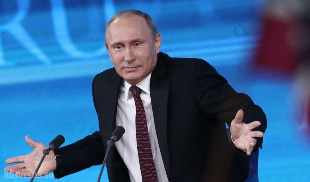 «Путин отжал у США более 260…