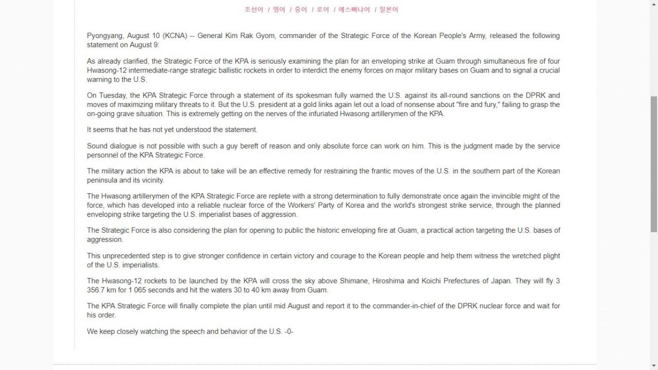КНДР, в целях демонстрации, запустит 4 баллистические ракеты по базе ВМС США