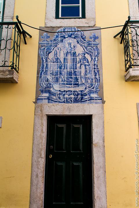 alfama 4 Алфама   Лиссабон, Португалия