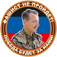 Сводки от ополчения Новороссии за 15 августа 2014
