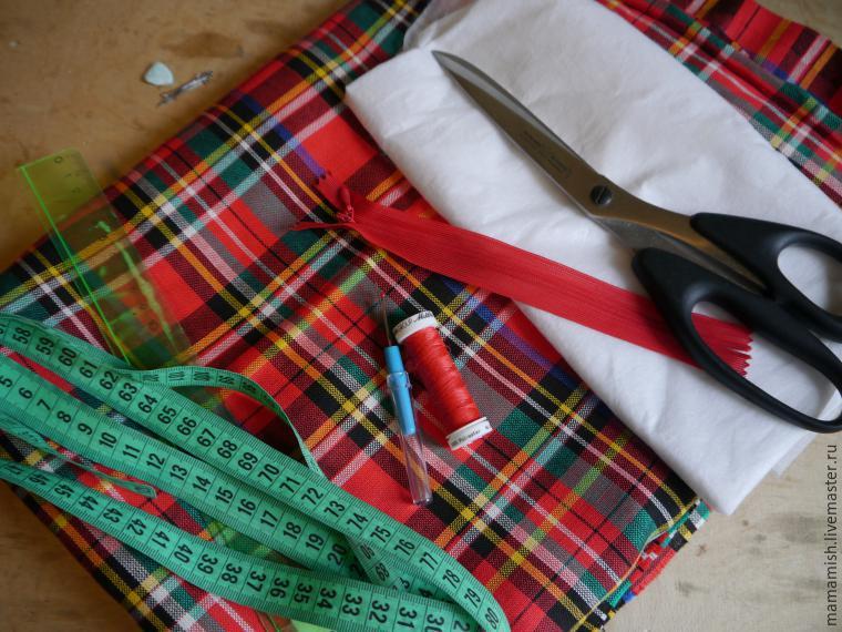 Шьем юбку-солнце из ткани «шотландка» за вечер