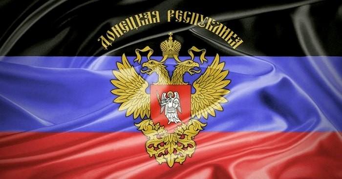 Сообщение пресс-службы ДНР
