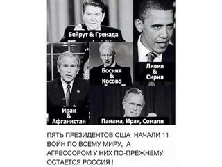 «Крымская декларация» Госдепа как яркий образец двойных стандартов