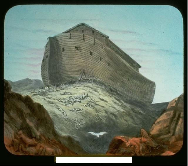 Где находится Ноев ковчег. Гора, сокрытая облаком