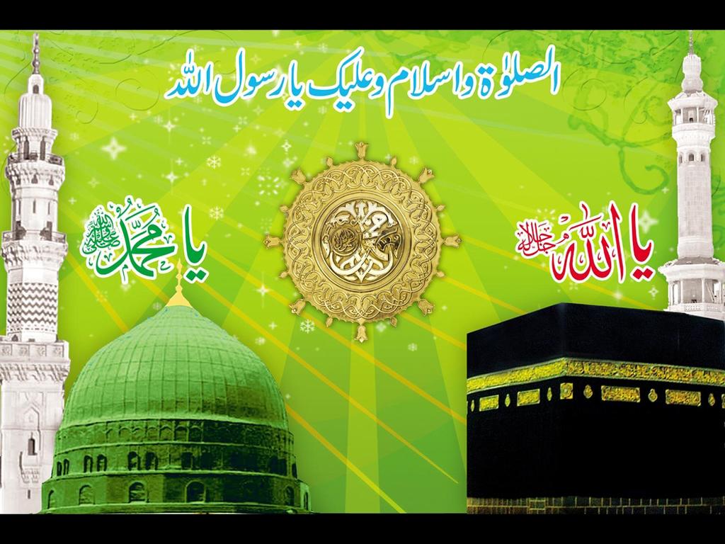 Пророк Мухаммед: что творится в мире…?