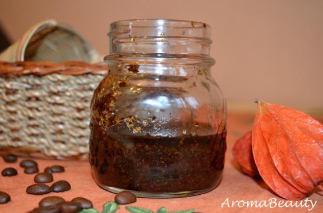 """Сахарно-ванильный скраб для тела """"Кофейное настроение"""""""