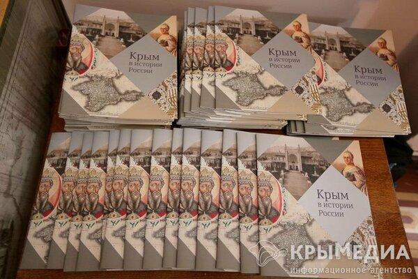 В Крыму намерены переписать …