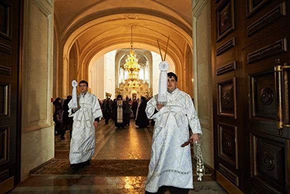 Протоирей РПЦ объявил, что п…