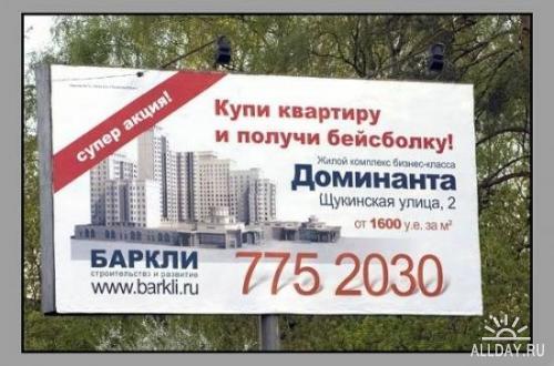 помощи реклама о продаже квартир в москве можете заказать электронный