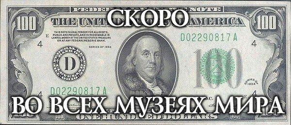 Россия приступает к эвтаназии