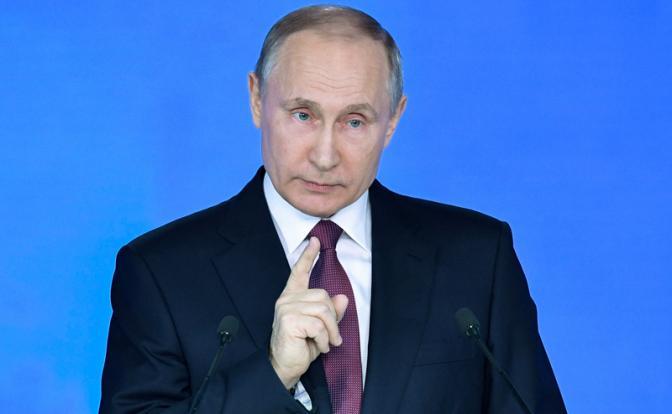 Новое послание Путина: Надо …