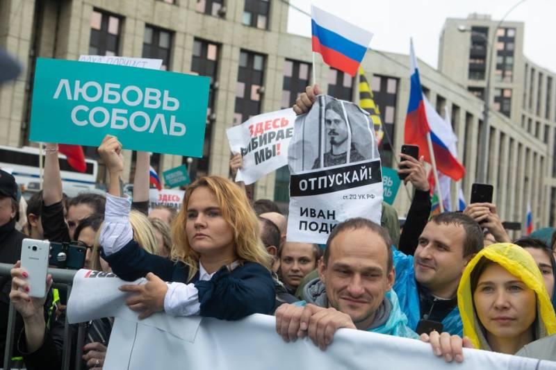Спит ли Путин по ночам? На кону будущее России